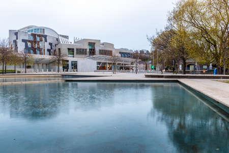 에딘버러에서의 스코틀랜드 현대 의회