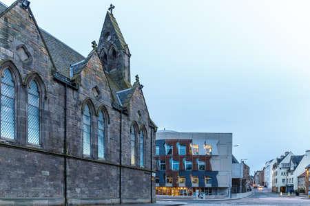 scottish parliament: Scottish contemporary parliament in Edinburgh