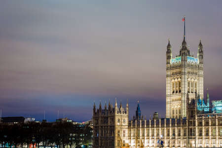 Houses of Parliament in the night, London