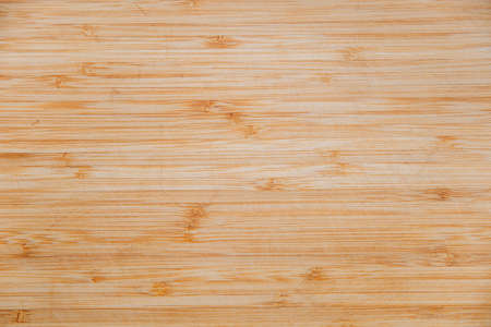Wood texture. Wood background for design and decoration. Wooden brown natural board Stockfoto