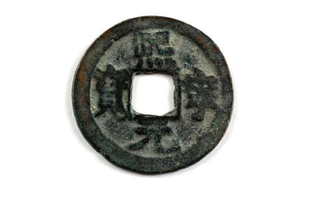 Ancient Chinese coin. Feng Shui mascot