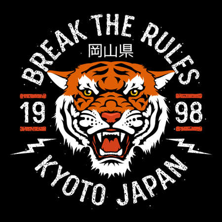 Japanese Tiger patch embroidery Vector T-shirt print design. Illustration