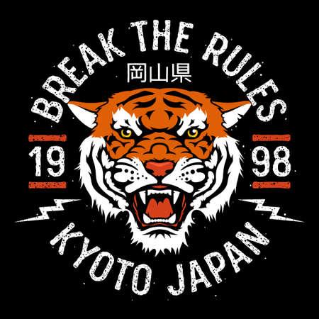 Tygrys japoński patch haft wektor T-shirt projekt nadruku.