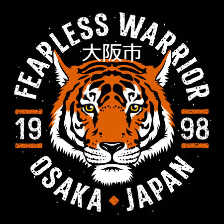 Japanese Tiger patch embroidery. Vector. T-shirt print design. Tee graphics