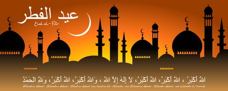 Eid al-Fitr banner or website header vector template with young moon crescent after sunset, silhouettes of mosques and minarets on sky, traditional Takbeerat eid prayer with english translation. Arabic text translation Eid al-Fitr
