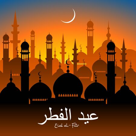 Eid al-Fitr square banner or social network post template with new moon crescent after sunset, silhouettes of mosques and minarets. Arabic text translation Eid al-Fitr 版權商用圖片 - 146221545