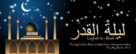 Laylat al-Qadr banner or website header vector template with illuminated mosque at night, moon crescent, stars, quran quote. Night of Decree or Power. Arabic text translation Laylat al-Qadr