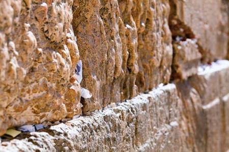 wailing: Wailing Wall