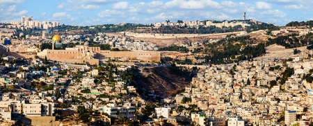 ancient israel: Jerusalem, Israel