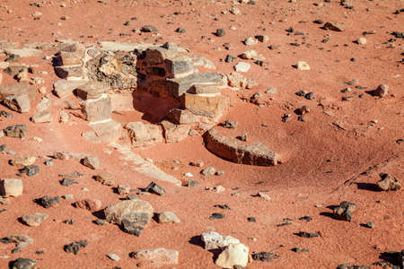 timna: Copper smelting furnace at Timna National Park in Israel Stock Photo