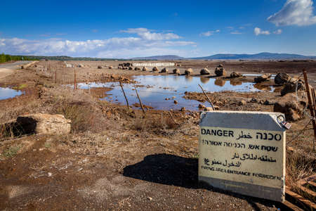 israeli: Israeli post near Syrian border in Golan Heights Stock Photo