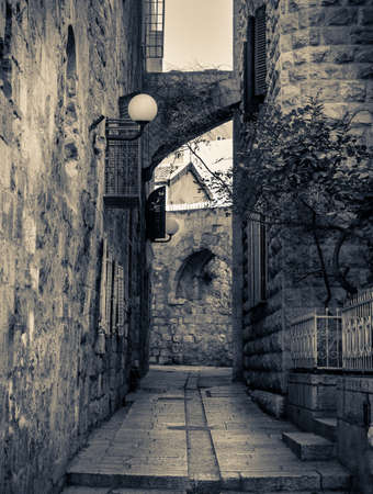 A street in Jewish Quarter, Jerusalem photo