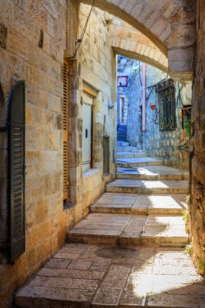 jewish quarter: A street in Jewish Quarter, Jerusalem