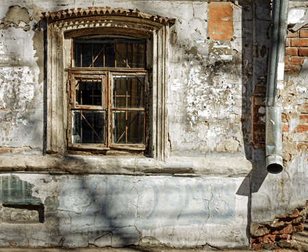 crack house: Fragment of an old rundown building in Samara, Russia