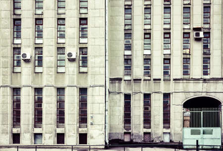 totalitarian: A facade of a government office building in downtown Moscow, Russia build in 1930s