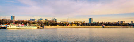 panoramic view: Panoramic view of Gorkiy Park by the Moscow River in downtown Moscow, Russia Stock Photo
