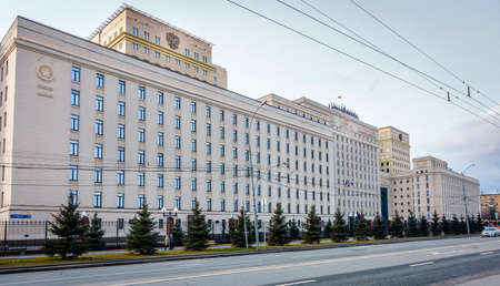 totalitarian: MOSCOW, RUSSIA - APRIL 4, 2015: The Ministry of Defence building in downtown Moscow, Russia. Built in totalitarian style during Stalin era