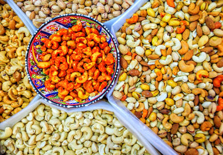 Selection of nuts at the Friday market in Nizwa, Oman Stok Fotoğraf
