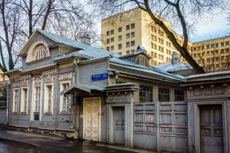 single story: MOSCOW, RUSSIA - APRIL 4, 2015: Palibin House in center of Moscow - one of the few original single story houses left in Moscow. Built in 1818 Editorial