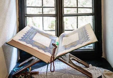 Open Quran book at a Dervish monastery in Bosnia Stock Photo