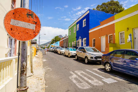 Street scene in historic Bo-Kaap district of Cape Town, South Africa Editorial