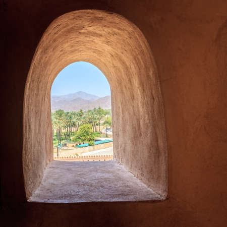 View from an embasure in Rustaq Fort in Oman Stok Fotoğraf