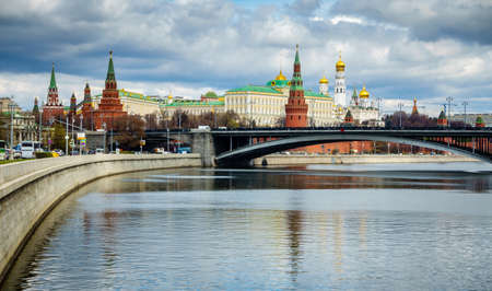 View of the Moscow Kremlin from the embankment of the Moscow River Stok Fotoğraf