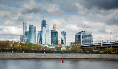 View to the modern complex of Moscow city from the Moscow River Stok Fotoğraf