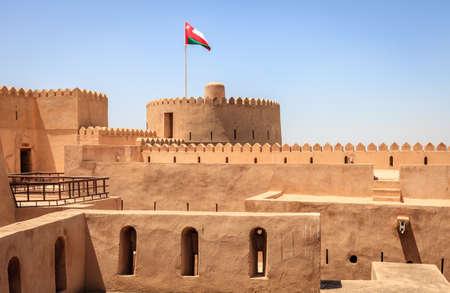 Historic Rustaq Fort in the city of Rustaq, Oman Editöryel