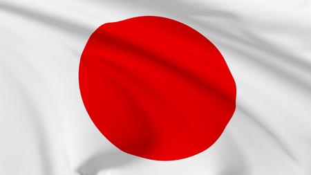 National flag of Japan flying in the wind, 3d illustration  Stock Photo