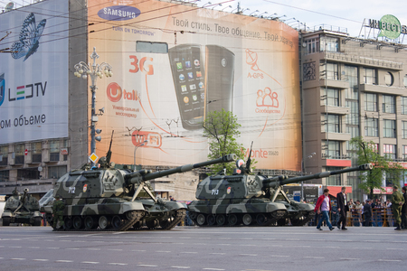 MOSCOW, RUSSIA - MAY 9, 2010: 2S19 Msta-S self-propelled 152 mm howitzer prepared on Tverskaya street for parade festivities devoted to 65th anniversary of Victory Day on May 9, 2010 in Moscow.