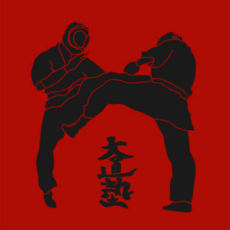 Kudo martial arts fighters are fighting vector art with hieroglyph. Will be perfect to use as a banner, postcard, poster. Illustration