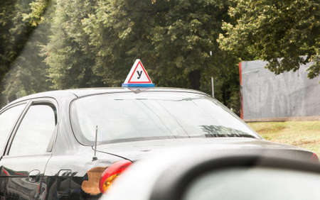 car with a special sign: Training. city of Ufa, Russia Stock Photo