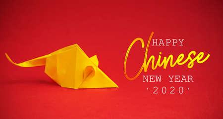 Chinese New Year 2020, Year of Rat. Chinese zodiac symbol of 2020. 写真素材