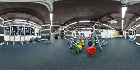 Sphärisches Panorama 360 Standard-Bild - 81743552
