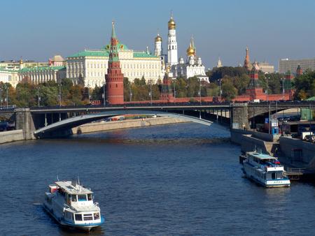 moskva river: Moskva River, the Great Stone Bridge Russia