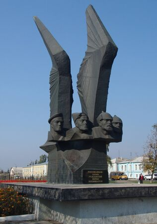 heroism: Memorial Residents Rossosh-heroes of the Civil War Russia, Voronezh region, Rossosh