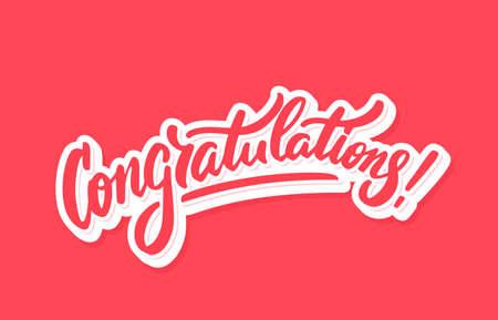 Congratulations. Greeting card. Vector lettering. Vetores
