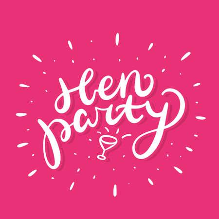 Hen party. Vector lettering banner. Иллюстрация