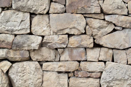 Stone wall texture. No cement used. Stock Photo - 12825600