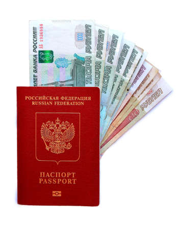 foreign nation: Russian passport and russian rubles
