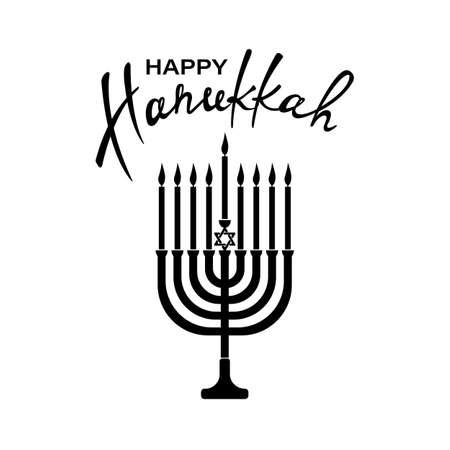 Happy Hanukkah card. Menorah vector icon for web design isolated on white background. Vetores