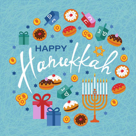Happy Hanukkah greeting card with menorah, dreidels, gift boxes, hebrew letters, donuts, star David. Jewish Festival of Lights vector template. Imagens - 137755503