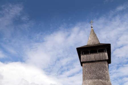 Summer view of Barsana Monastery - Romania - Banco de Imagens