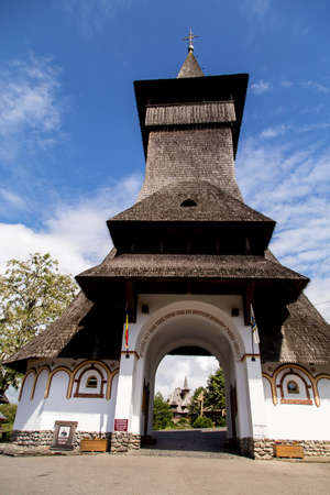 Summer view of Barsana Monastery - Romania - UNESCO World Heritage Site Editorial