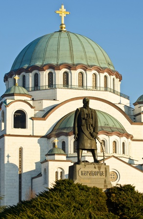 serb: Saint Sava Cathedral in Belgrade Serbia