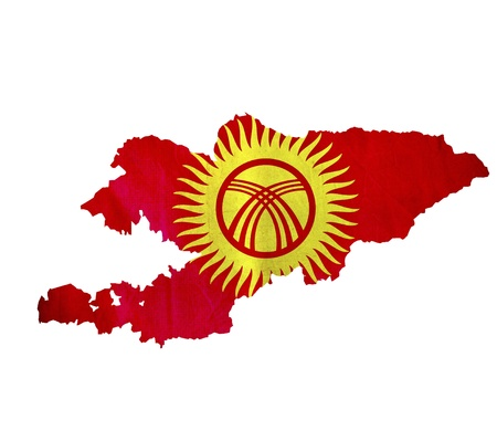 kyrgyzstan: Map of Kyrgyzstan isolated Stock Photo