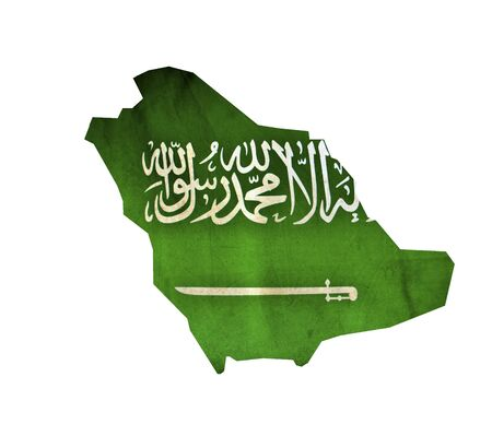Map of Saudi Arabia isolated photo