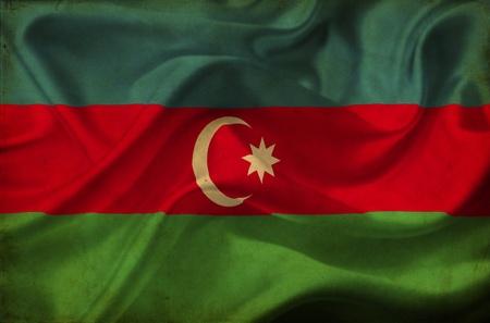 azerbaijan: Azerbaijan waving flag