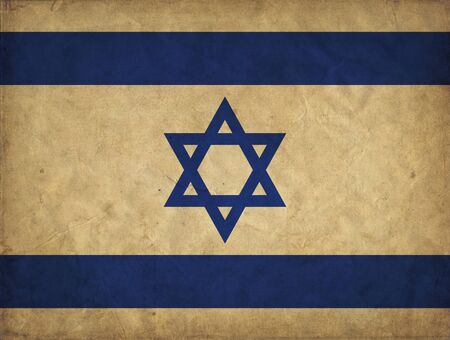 Israel grunge flag photo